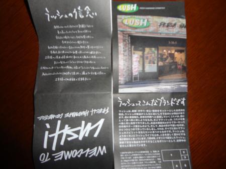 ラッシュ紙(小)