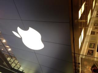 アップル外観