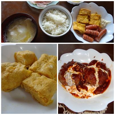 翔太の料理3種