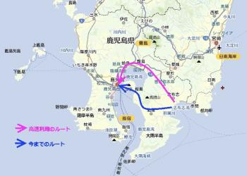Baidu IME_2011-8-23_23-7-17