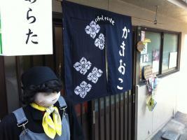 20111211_2.jpg