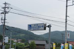 20120811_3.jpg