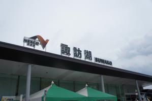 20120811_7.jpg