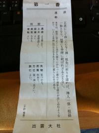 20120915_5.jpg