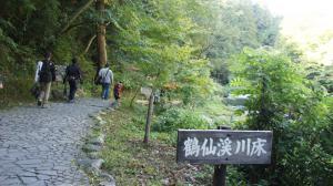 20121008_3.jpg