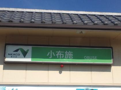 110801_小布施PA
