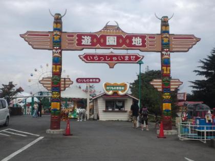 110917_遊園地入口