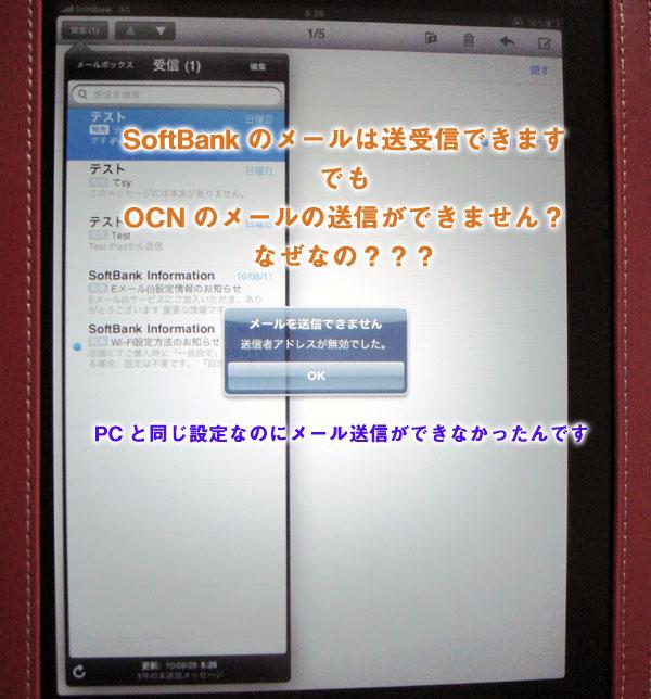 ocn_soft