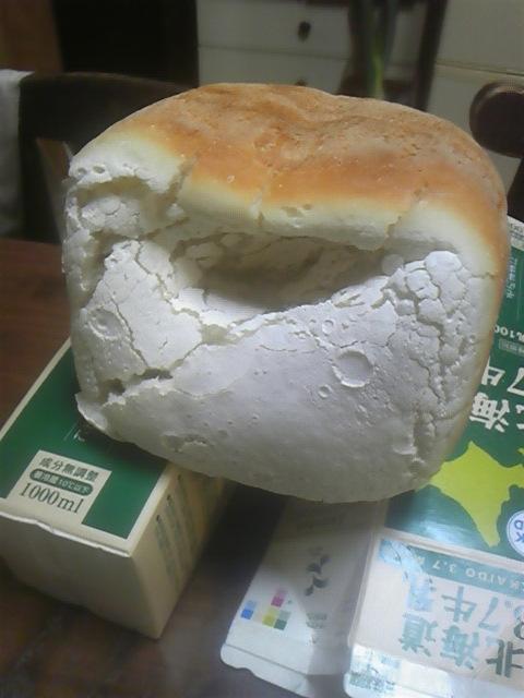 頭陥没(爆