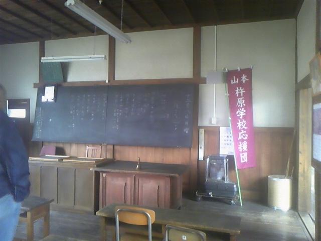 映画で使われた教室