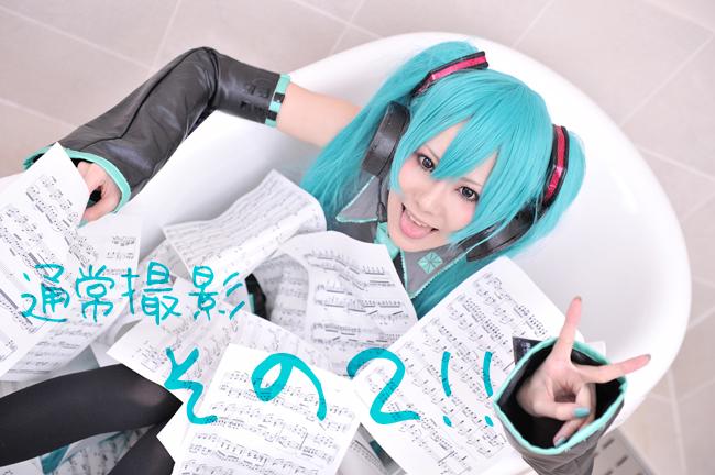 SNS_2300.jpg