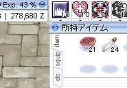 0110_02.jpg