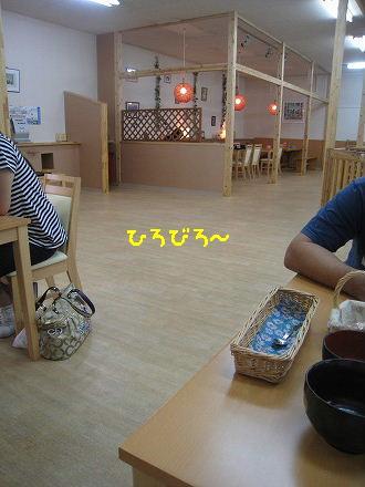 IMG_5002-2.jpg