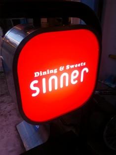 sinner4.jpg