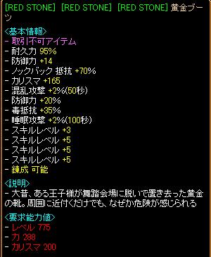 140108kagami1-2.png