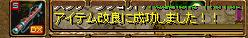 140108kakyu2.png