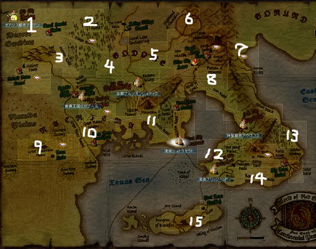 ゲームマップ