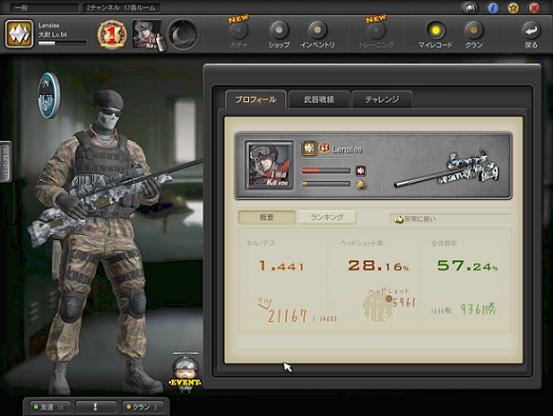 ScreenShot00035.png