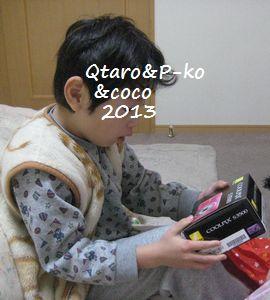 IMG_0943_2013122514101078c.jpg