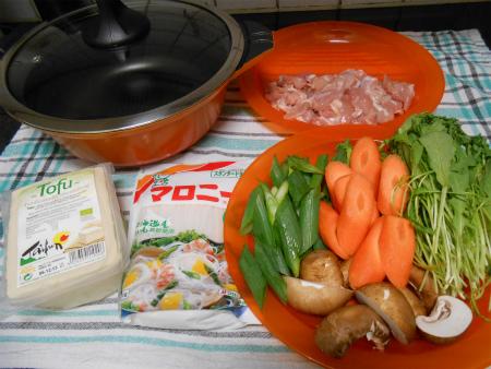 味噌煮込鍋1