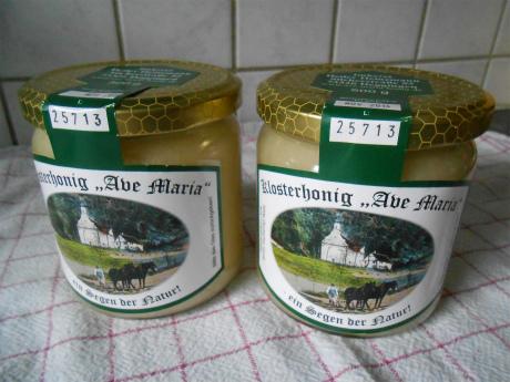アヴェのハチミツ