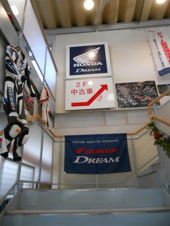 ドリーム西東京11