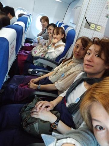 上海 飛行機でみんな