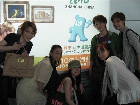 上海 帰国上海浦東国際空港