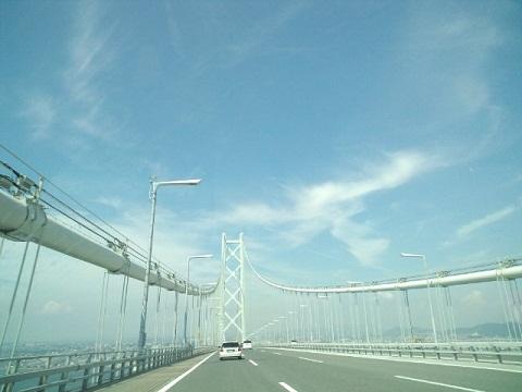 高松 橋わたるよ2
