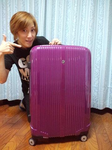 スーツケース 友麻