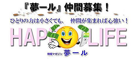 sid_b468204.jpg