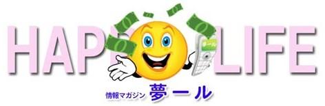 yu-mail.jpg