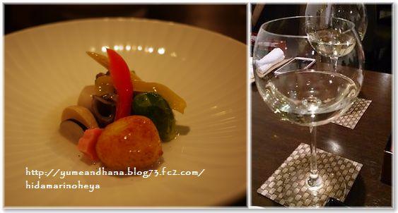 01-ワインと前菜131223