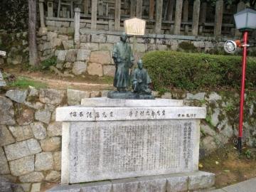 霊山歴史館