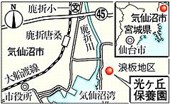 河北新報2011793