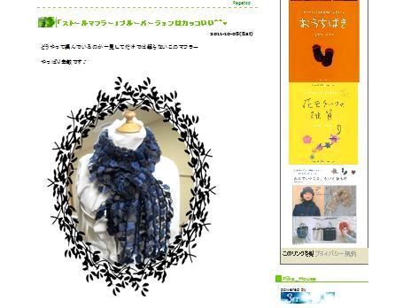 main5_20111101094418.jpg