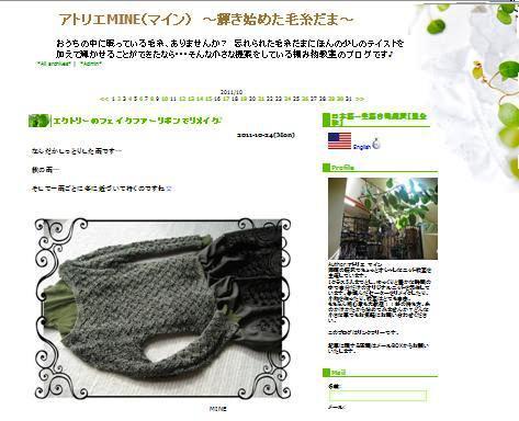 main_20111101094418.jpg