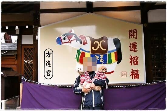 方違神社2014-3