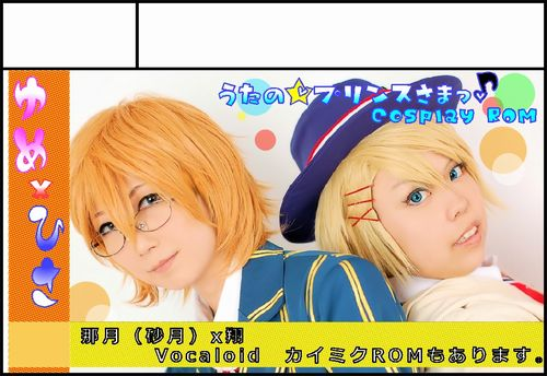 yumehisa-cut.jpg