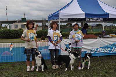 2010.9.26 K9寒川大会 ウーマン表彰