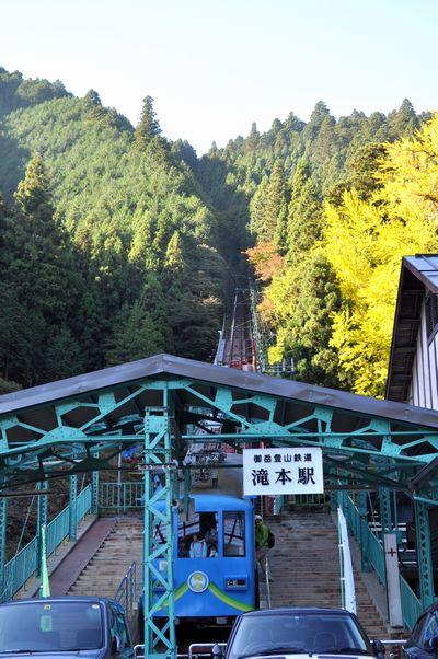 2010.11.3 御岳山 001