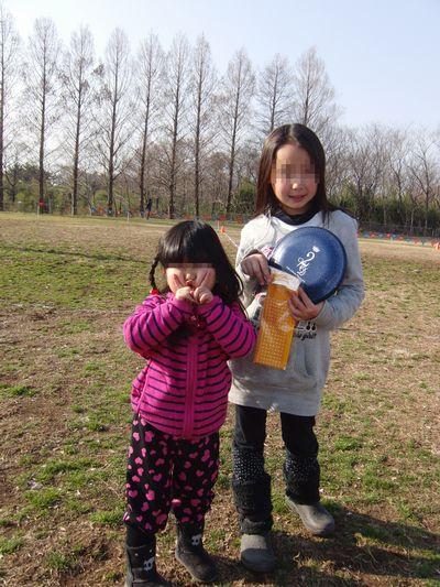 2011.2.26 NDA秋ヶ瀬 005