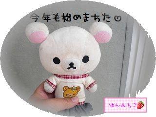 ちこちゃんの観察日記2011♪その1-1