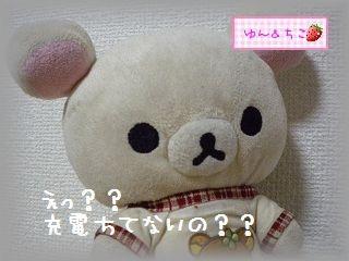 ちこちゃん日記★93★Toy digital camera-3