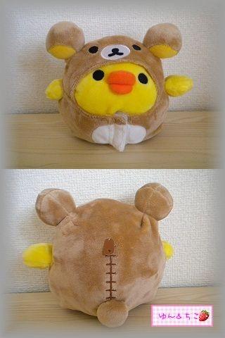 ローソン限定★キイロイトリ着せ替えぬいぐるみ★-6