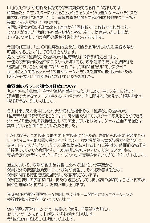 SR双剣下方3