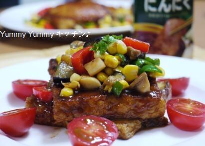 厚揚げの彩野菜スタミナステーキ♪