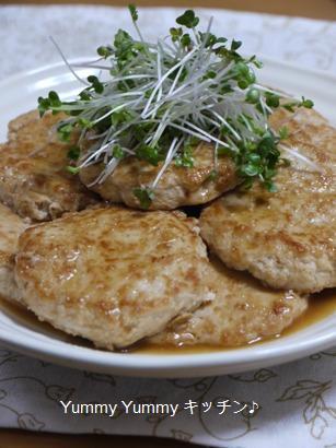 豆腐と鶏ミンチのヘルシー和風ハンバーグ☆
