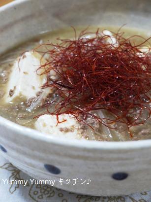 こくうま☆にんにく味噌バター味の肉豆腐♪♪