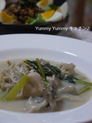 小松菜とアロマイタケのチキンクリームシチュー♪